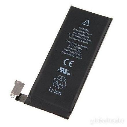 troca-bateria-iphone-4